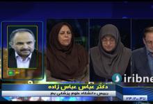 Photo of قوانین بر زمین مانده پرستار ی/گفتگوی ویژه خبری شبکه دو