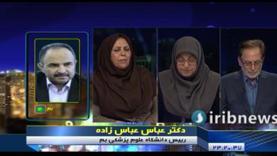 تصویر از قوانین بر زمین مانده پرستار ی/گفتگوی ویژه خبری شبکه دو