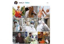 Photo of رئیس دفتر روحانی از «قهرمانان گمنام کرونا» تقدیر کرد