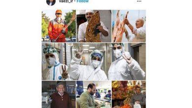تصویر از رئیس دفتر روحانی از «قهرمانان گمنام کرونا» تقدیر کرد