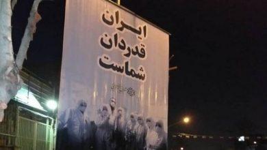 Photo of ۱۰۷ پزشک و پرستار ایرانی قربانی کرونا تاکنون