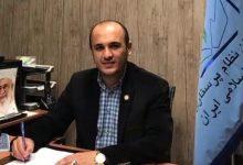 Photo of تأکید عضو هیئت مدیره نظام پرستاری تهران بر ضرورت اختصاص سهمیه به بهیاران در کنکور سراسری جهت پذیرش در رشته پرستاری