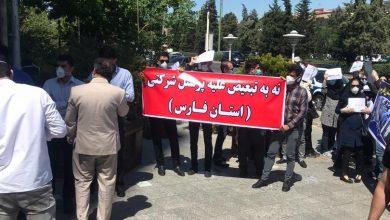تصویر از تجمع نیروهای شرکتی در مقابل وزارت بهداشت