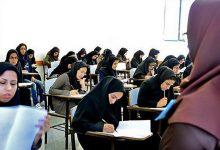 Photo of آغاز ثبتنام آزمون استخدامی سازمان تامین اجتماعی از مردادماه