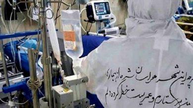 تصویر از این پرستارمی خواهد گمنام بماند/ماجرای پرستار گمنام؛ ایثار یا خودکشی