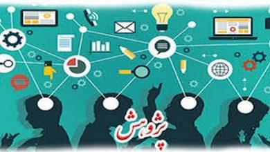 Photo of همکاری پژوهشی نظام پرستاری تهران با دانشکده پرستاری دانشگاه علوم پزشکی ارتش در زمینه کرونا