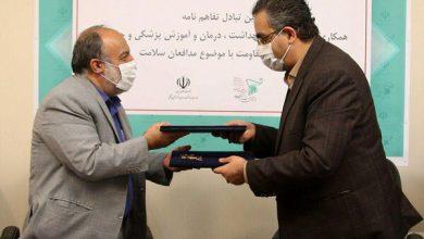 تصویر از تفاهمنامه همکاری وزارت بهداشت و جشنواره فیلم مقاومت