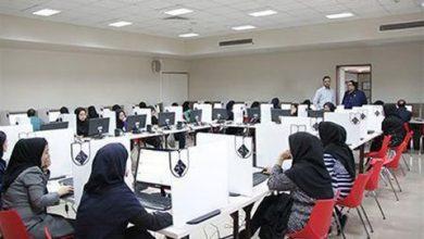 Photo of زمان برگزاری آزمون استخدامی دانشگاههای علوم پزشکی اعلام شد