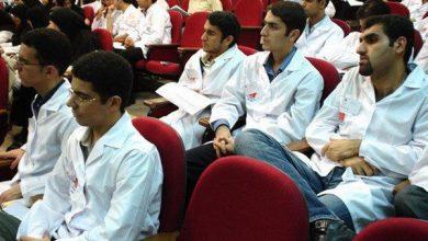 Photo of مبتلایان کرونا در آزمونهای علومپزشکی جداسازی میشوند