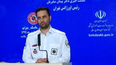 Photo of رییس اورژانس اعلام کرد ابتلای حدود ۱۲۰ تن از پرسنل اورژانس تهران به کرونا تا کنون