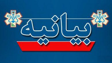 Photo of بیانیه انجمن فوریتهای پزشکی ایران در پی تلاش عده ای مبنی بر حذف بالینی بودن و قانون ارتقاء بهره وری کارکنان بالینی نظام سلامت در فوریتهای پزشکی