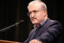 Photo of وزیر بهداشت: دو هزار نیرو در سازمان اورژانس جذب میشوند