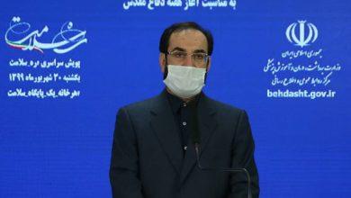 تصویر از رئیس سازمان بسیج جامعه پزشکی خبر داد؛ معاینه ۴۰ هزار نفر از محرومان کشور توسط بسیج جامعه پزشکی