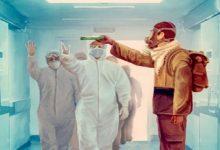 تصویر از آماده پاسخ به ندای رهبر انقلاب برای صیانت از سلامت مردم هستیم