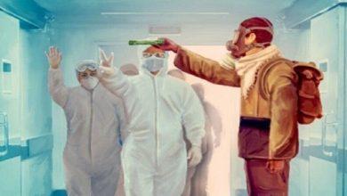 تصویر از تقویت فرهنگ ایثار و شهادت دفاع مقدس توسط مدافعان سلامت