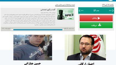 تصویر از با تلاش نظام پرستاری تهران و انجمن فوریتهای پزشکی رخ داد/ بازگشت پرستار اخراج شده نیشابوری به محل کار خود