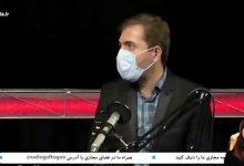 تصویر از گفتگوی رادیویی مسئول روابط عمومی نظام پرستاری تهران پیرامون معضلات کرونایی اورژانس ۱۱۵/ مطالباتی که پرداخت نشد