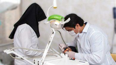 دستیار دندانپزشک